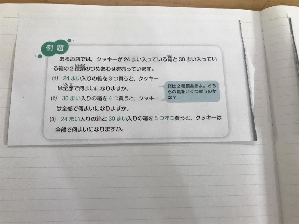f:id:sayakajyou:20180821210551j:image