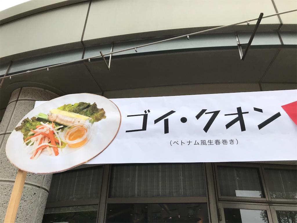 f:id:sayakajyou:20190422193302j:image