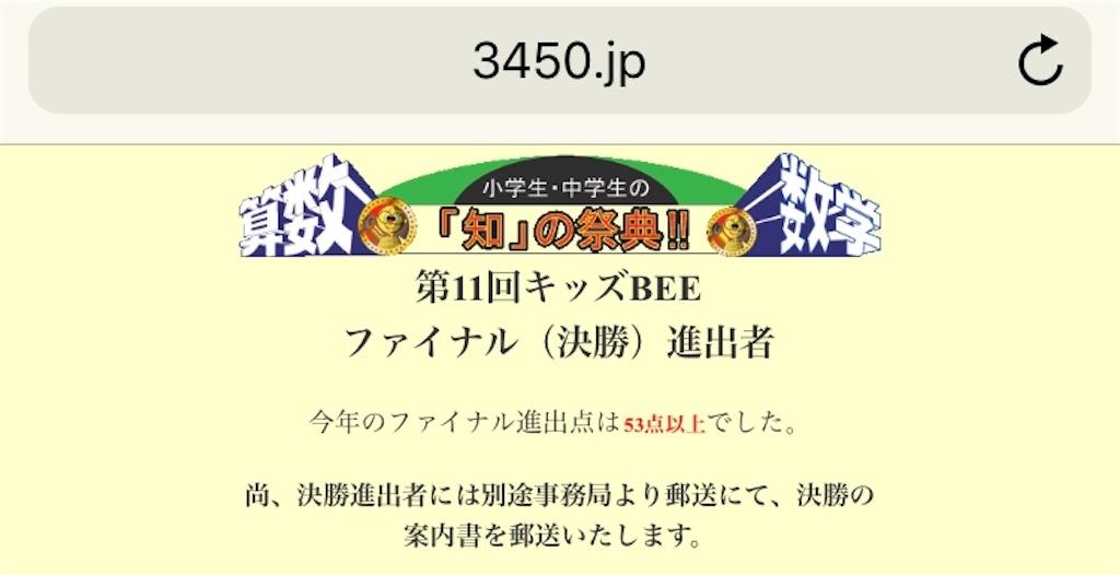 f:id:sayakajyou:20190627223602j:image