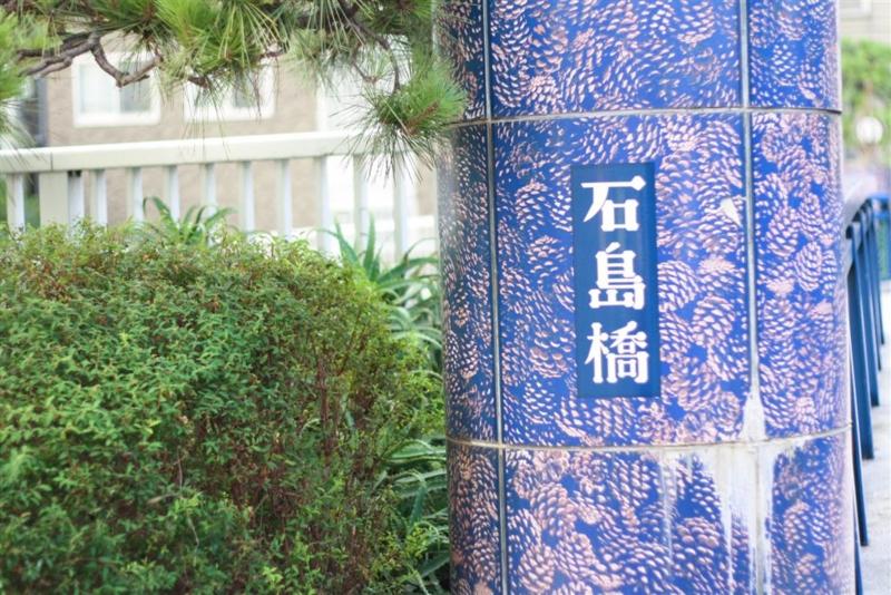 f:id:sayakaloe:20100723182912j:image:w400