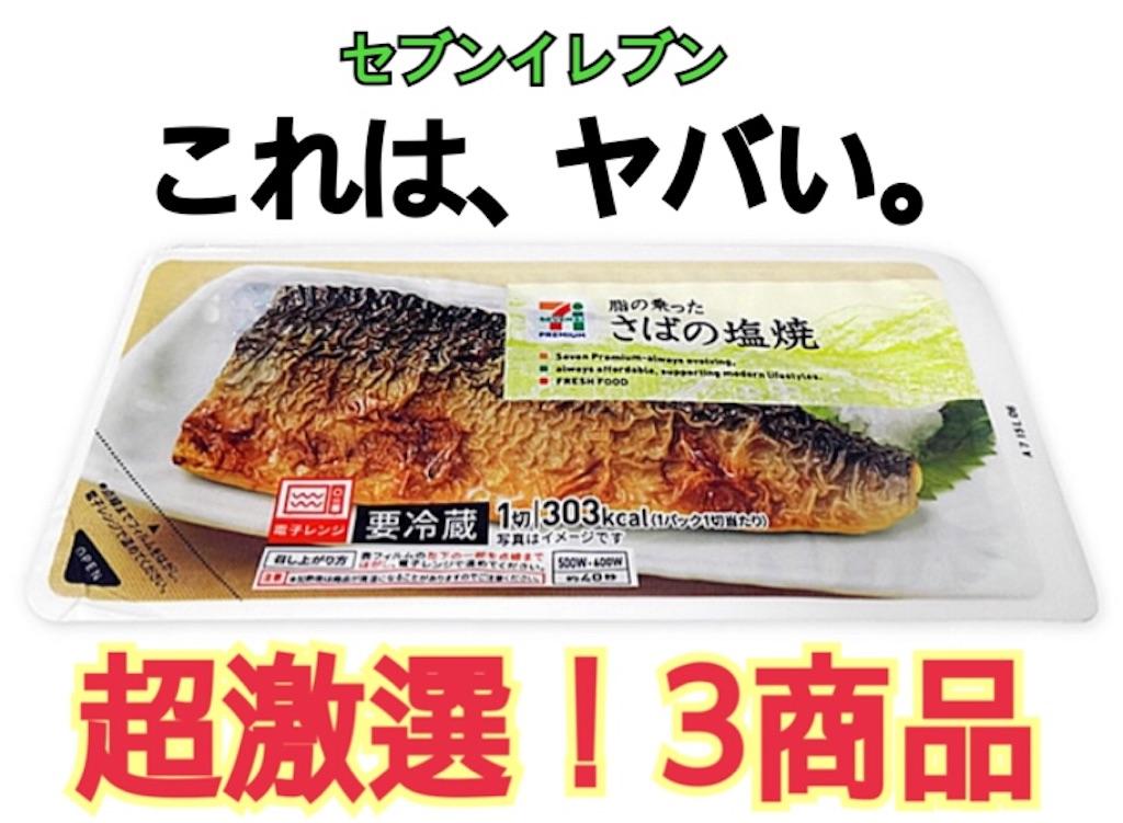 f:id:sayakama1120:20190526195817j:image