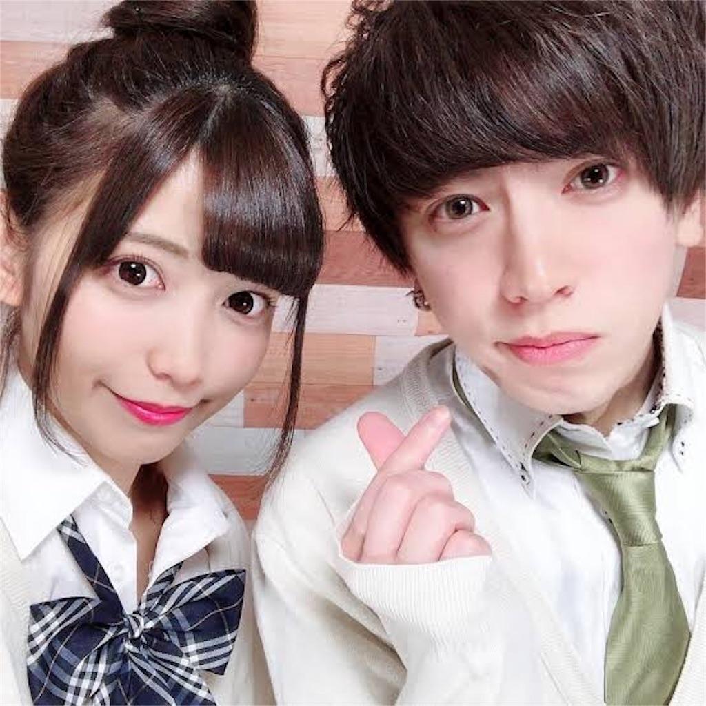 f:id:sayakama1120:20190528095049j:image