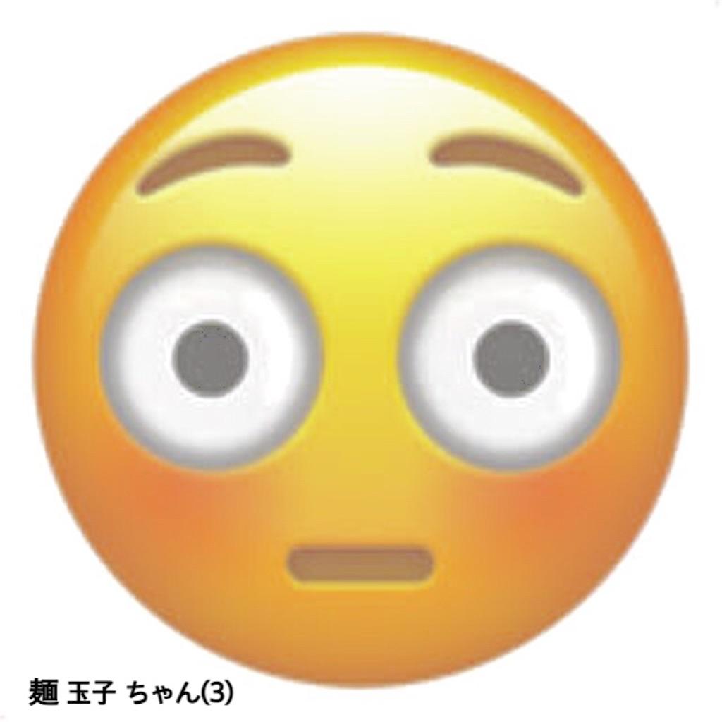 f:id:sayakama1120:20190604120823j:image