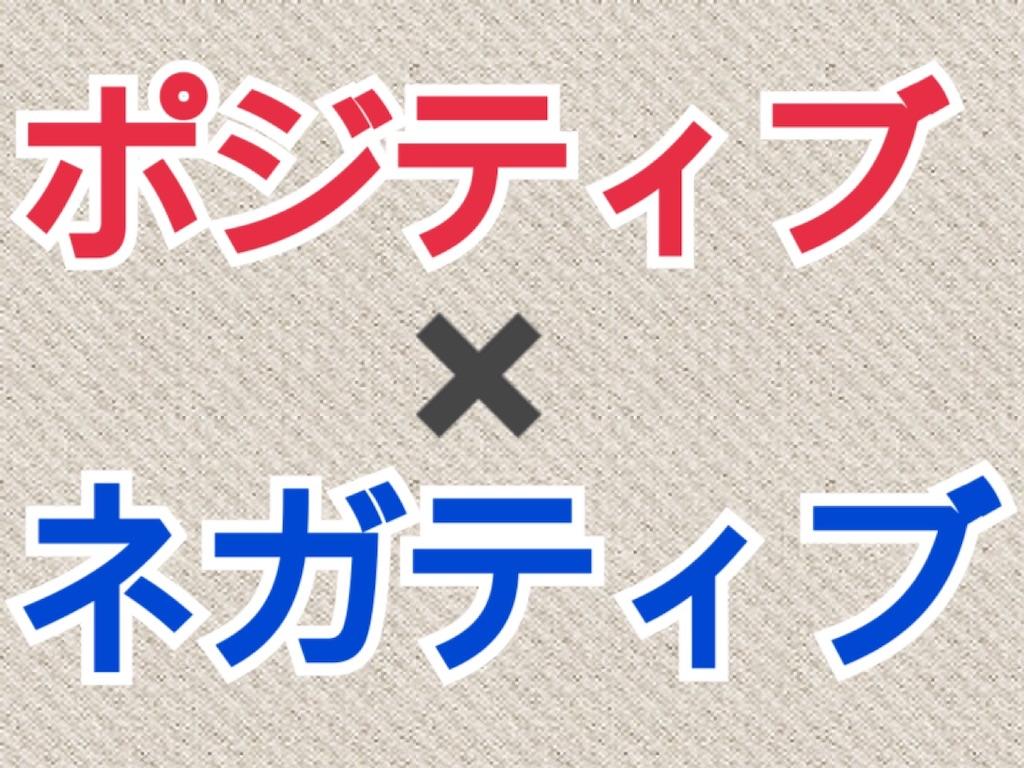 f:id:sayakama1120:20190614020639j:image