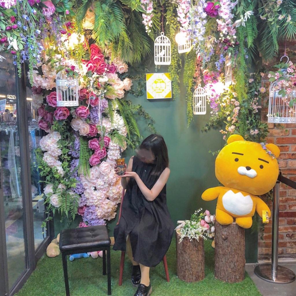 f:id:sayakama1120:20190614224030j:image