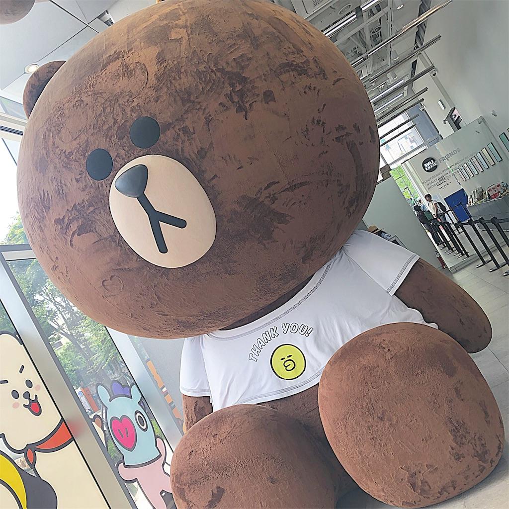 f:id:sayakama1120:20190616234342j:image