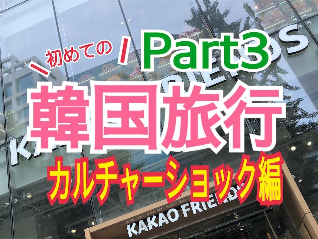 f:id:sayakama1120:20190617231701j:image