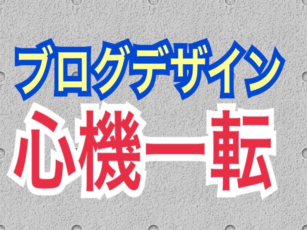 f:id:sayakama1120:20190705224733j:image