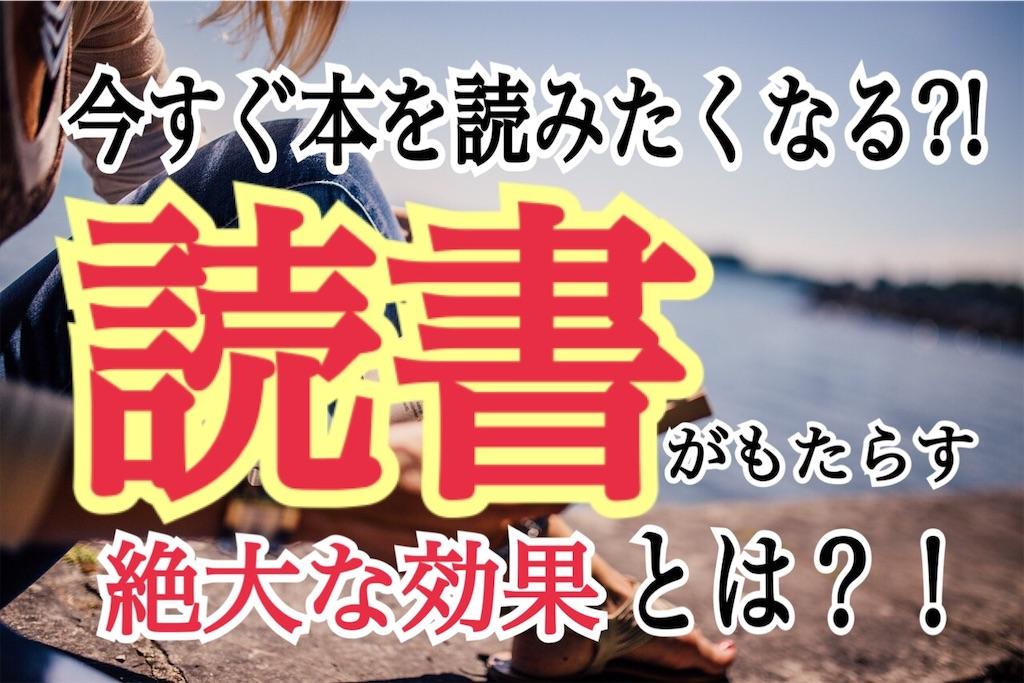 f:id:sayakama1120:20190829211456j:image