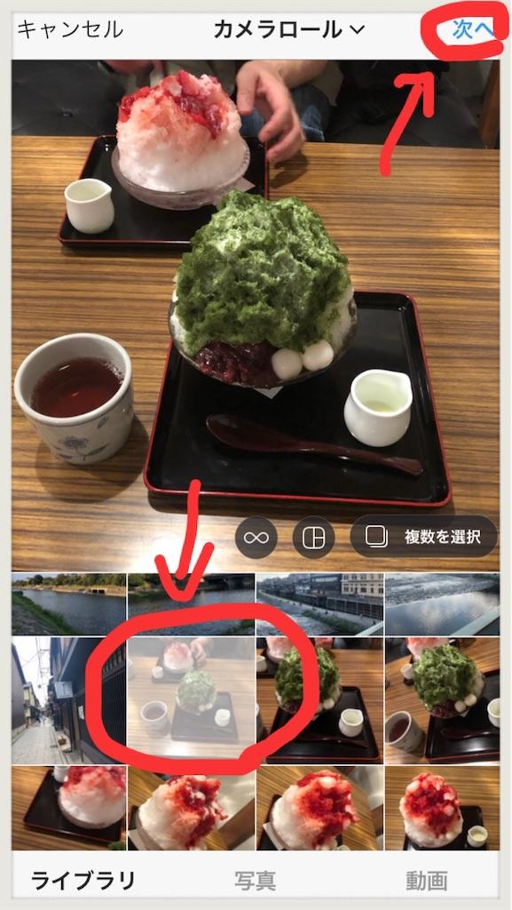 f:id:sayakama1120:20190906114228j:image