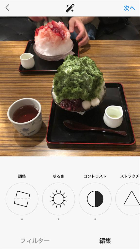 f:id:sayakama1120:20190906114351p:image