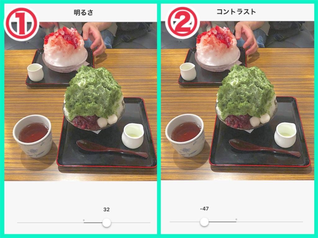 f:id:sayakama1120:20190906120645j:image
