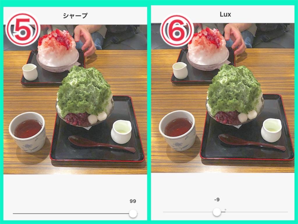 f:id:sayakama1120:20190906120651j:image