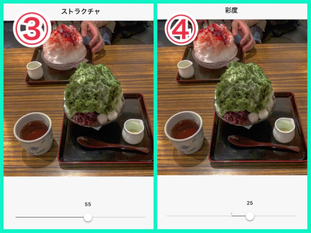 f:id:sayakama1120:20190906120728j:image