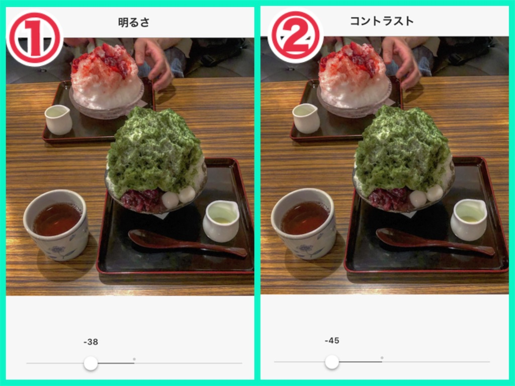 f:id:sayakama1120:20190906120730j:image