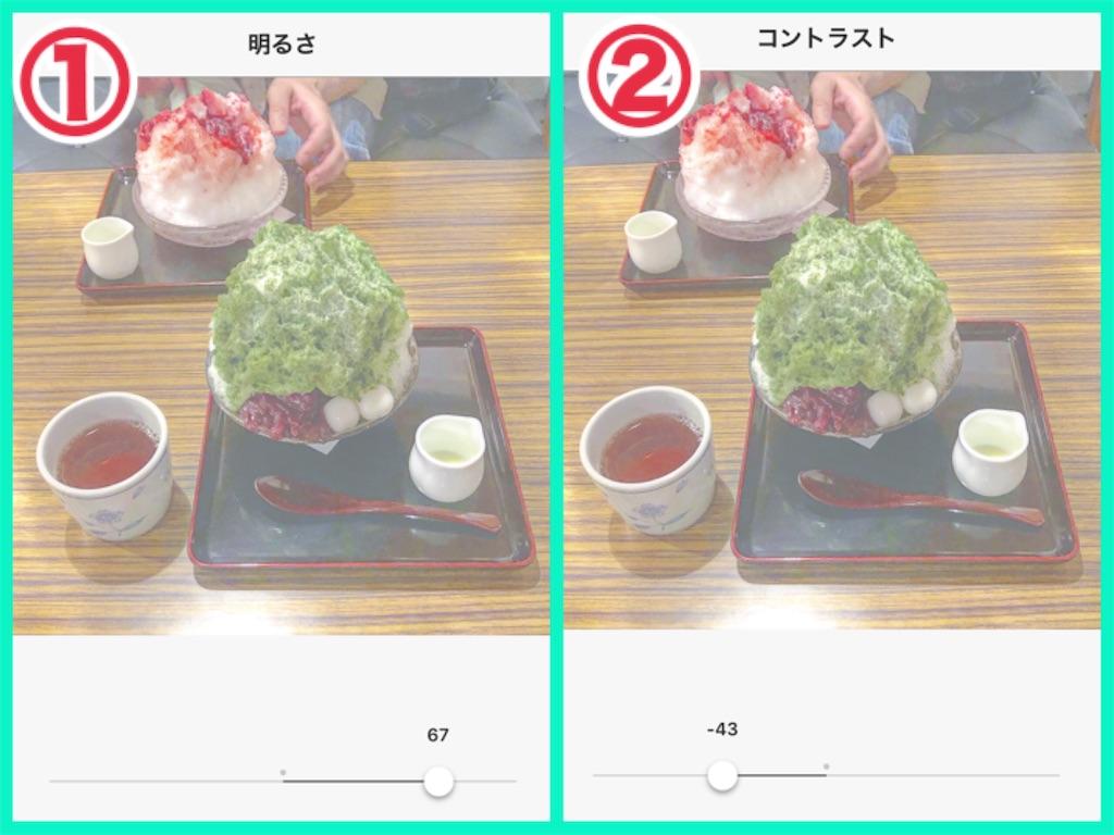 f:id:sayakama1120:20190906120802j:image