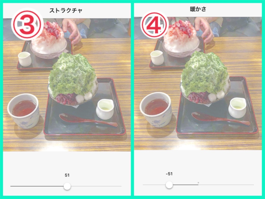 f:id:sayakama1120:20190906120806j:image