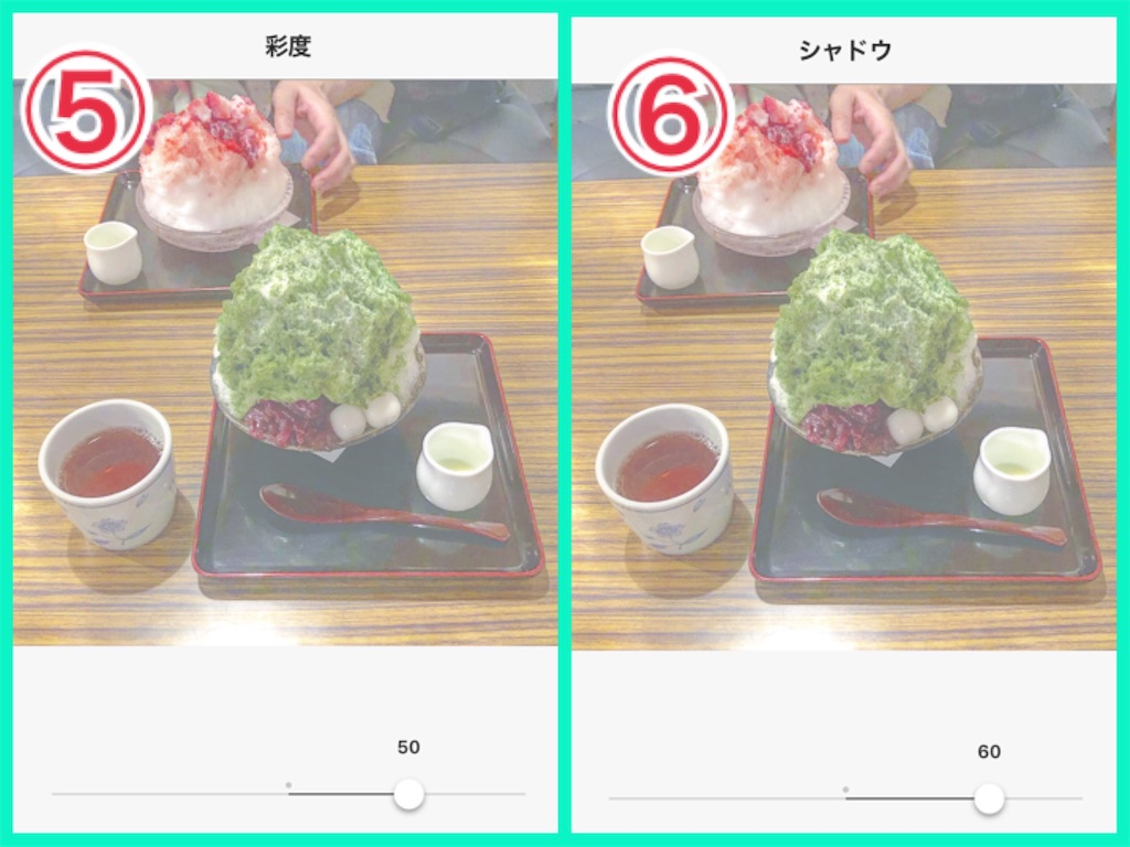 f:id:sayakama1120:20190906120809j:image