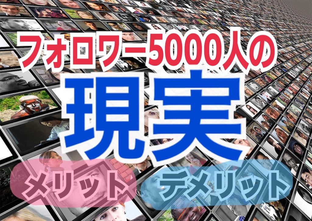 f:id:sayakama1120:20190909103342j:image