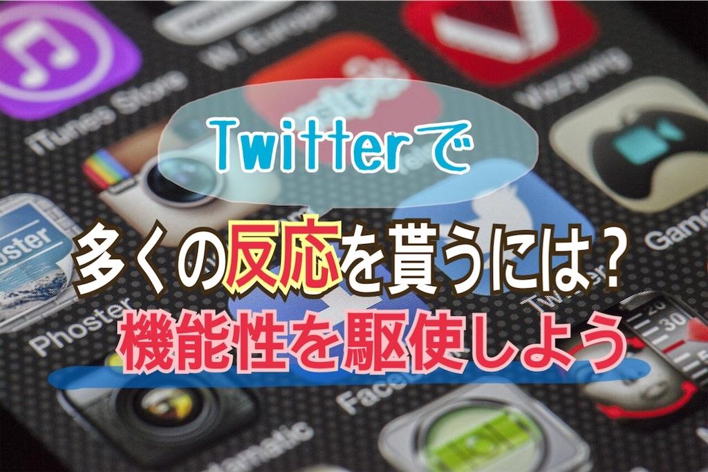 f:id:sayakama1120:20190915080323j:image