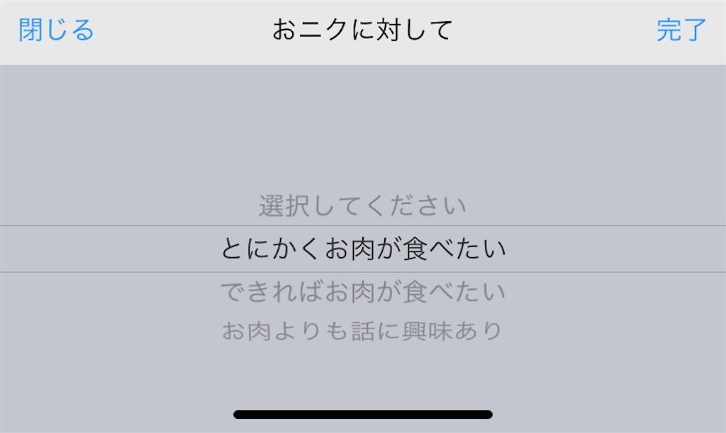 f:id:sayakama1120:20191017005632j:image