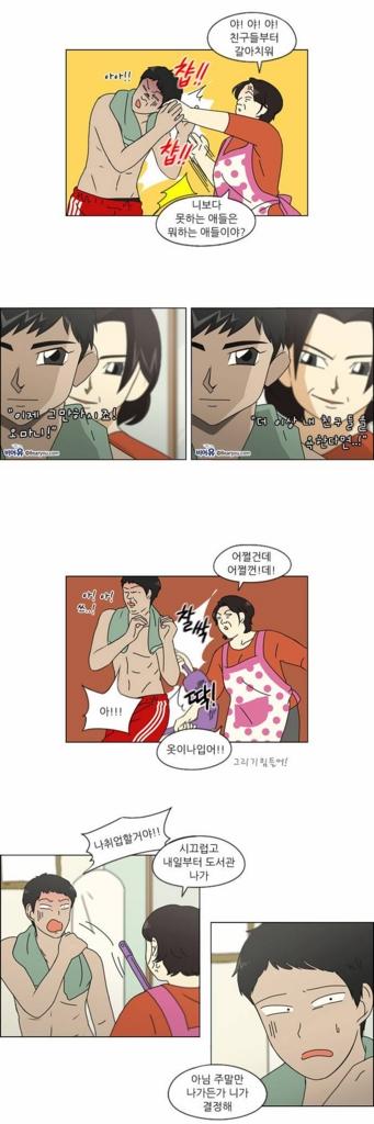 f:id:sayakasumi382:20161119105321j:plain