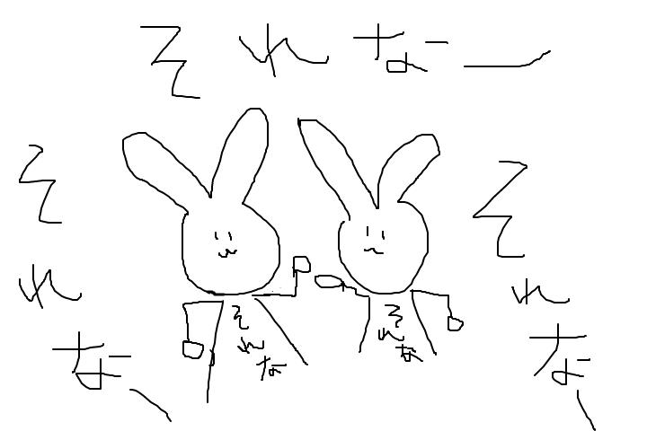 f:id:sayakasumi382:20161122114825p:plain