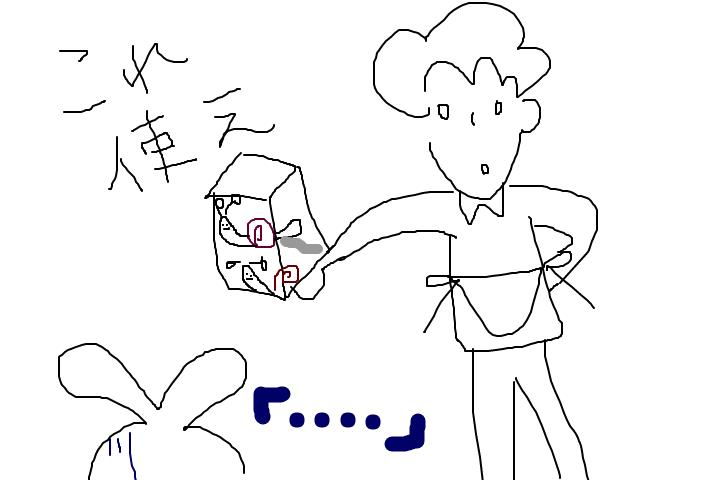 f:id:sayakasumi382:20161127111234p:plain