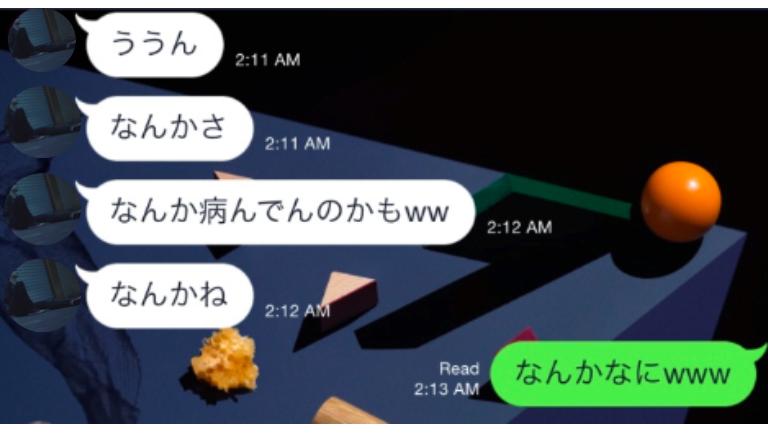 f:id:sayakasumi382:20161201103235p:plain