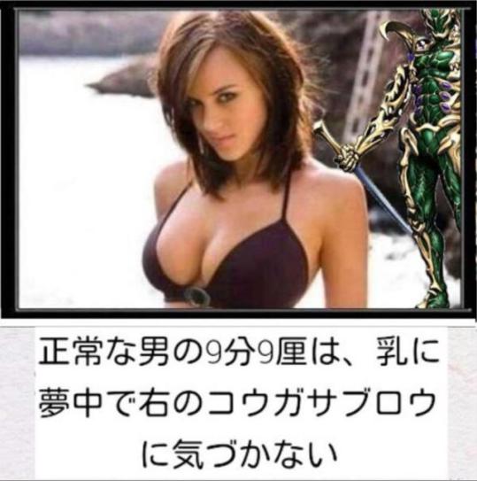 f:id:sayakasumi382:20161202134246p:plain