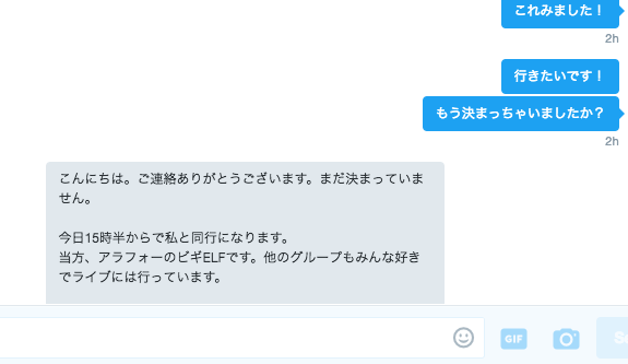 f:id:sayakasumi382:20161203135656p:plain