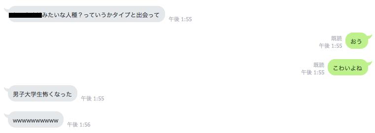 f:id:sayakasumi382:20161216194009p:plain