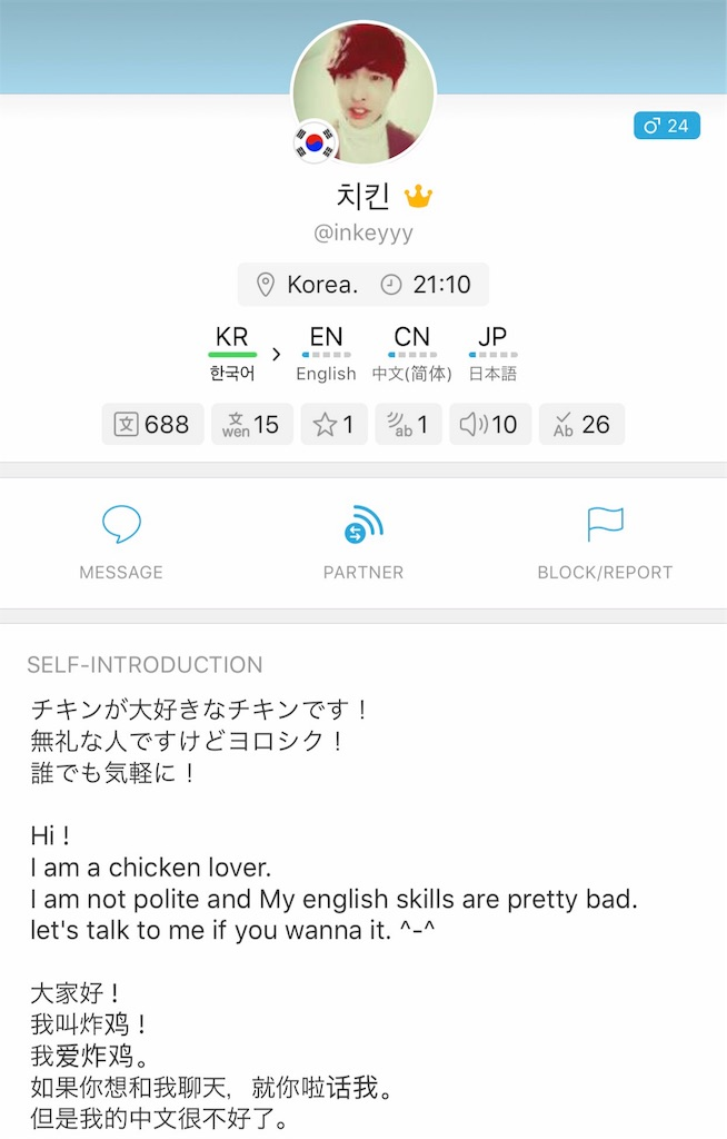 f:id:sayakasumi382:20161220211733j:image