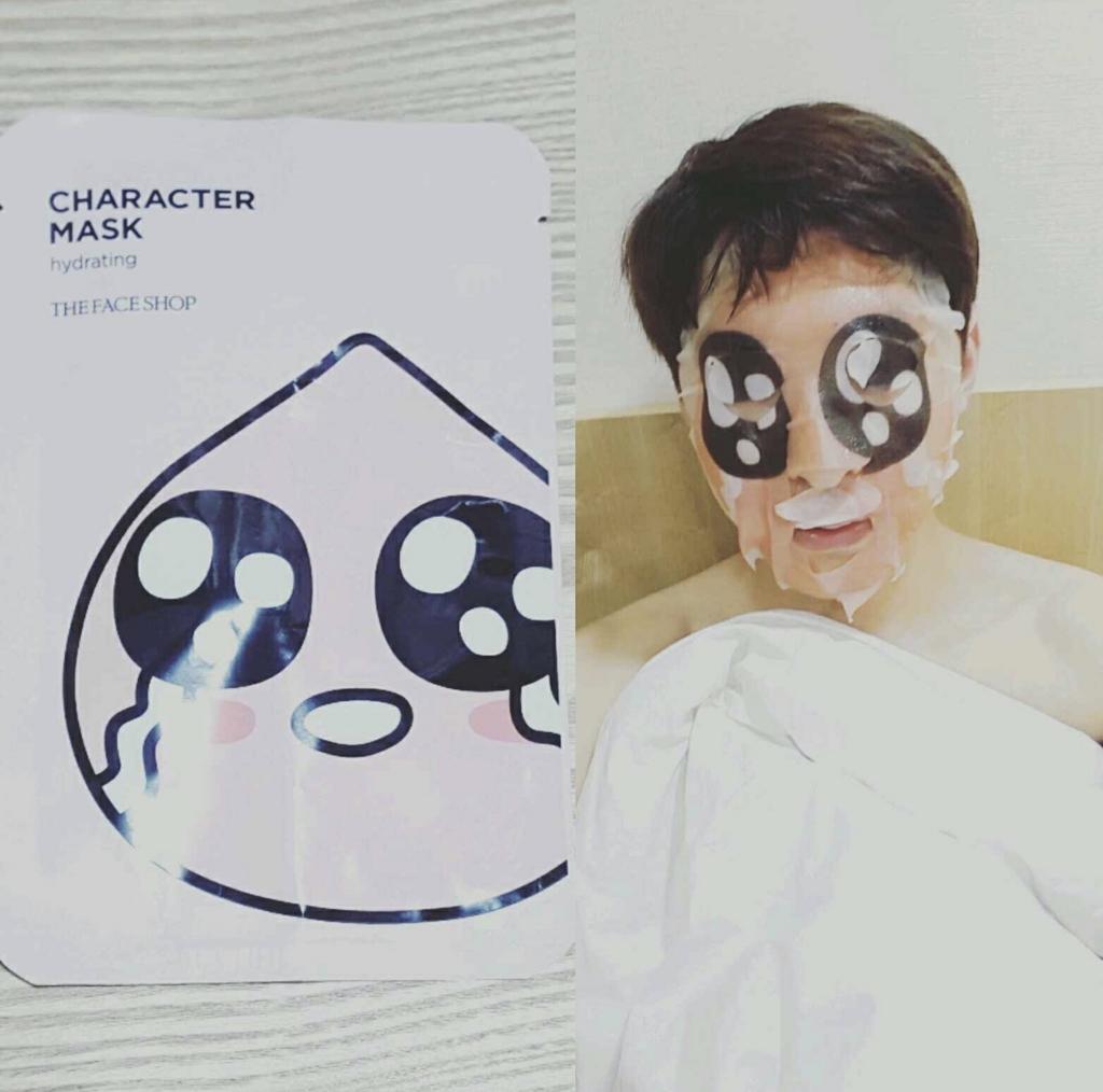 f:id:sayakasumi382:20170109160245j:plain