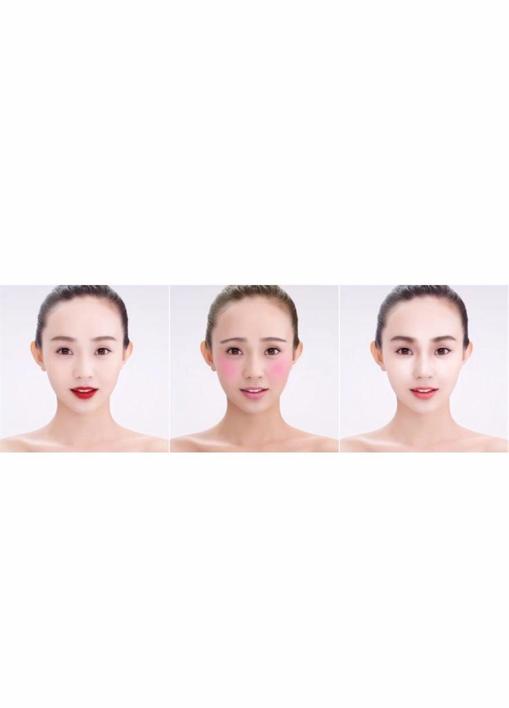 f:id:sayakasumi382:20170109171024j:image