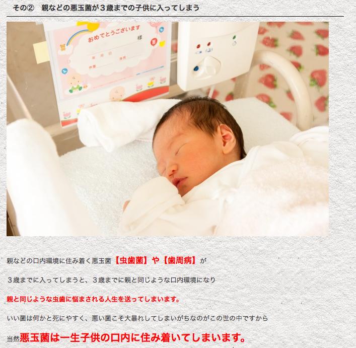 f:id:sayakasumi382:20170112003050p:plain