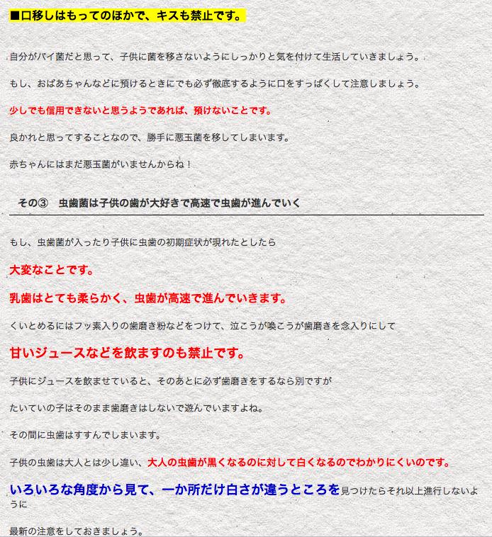 f:id:sayakasumi382:20170112003326p:plain
