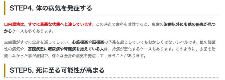 f:id:sayakasumi382:20170112012637p:plain