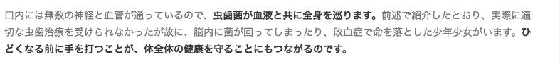 f:id:sayakasumi382:20170112013019p:plain