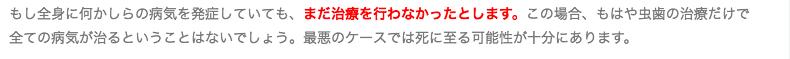 f:id:sayakasumi382:20170112013034p:plain