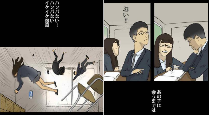 f:id:sayakasumi382:20170130175424p:plain