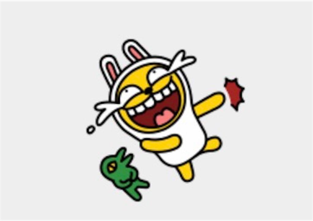 f:id:sayakasumi382:20170203165055j:plain