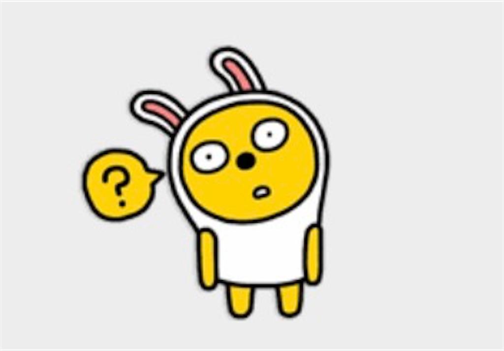 f:id:sayakasumi382:20170203165059j:plain