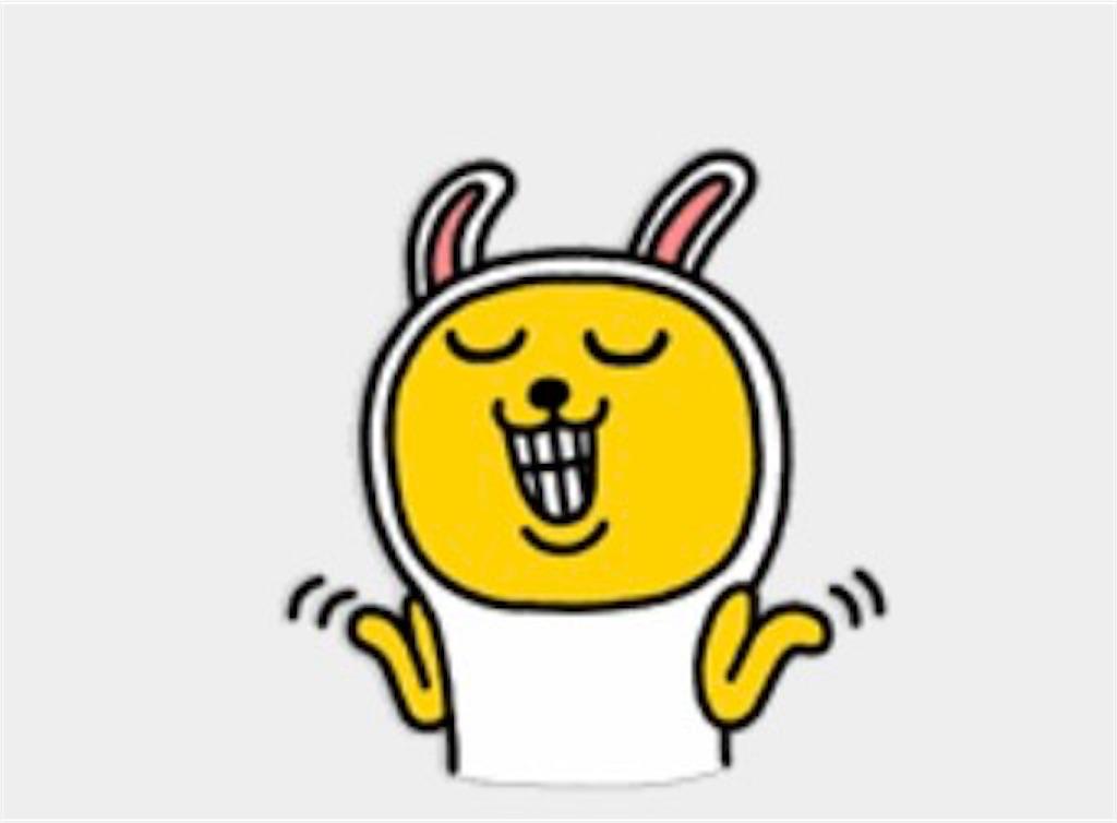 f:id:sayakasumi382:20170203165957j:plain