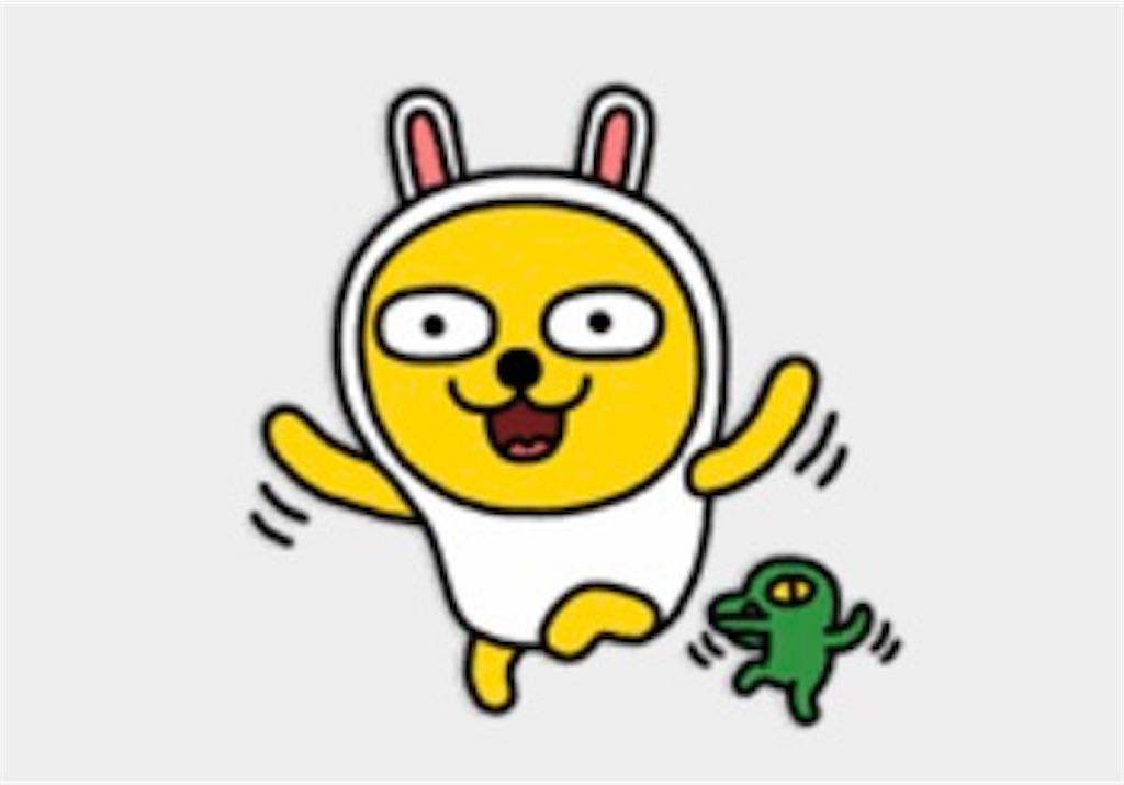 f:id:sayakasumi382:20170203170509j:plain