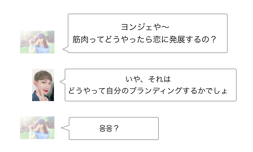 f:id:sayakasumi382:20170213121642p:plain