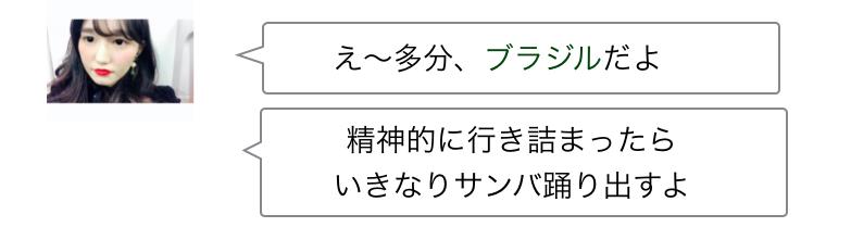 f:id:sayakasumi382:20170217135500p:plain