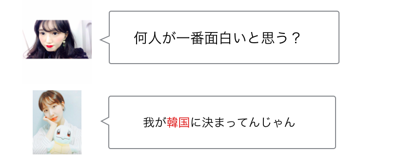 f:id:sayakasumi382:20170217135522p:plain