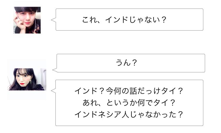 f:id:sayakasumi382:20170217170138p:plain