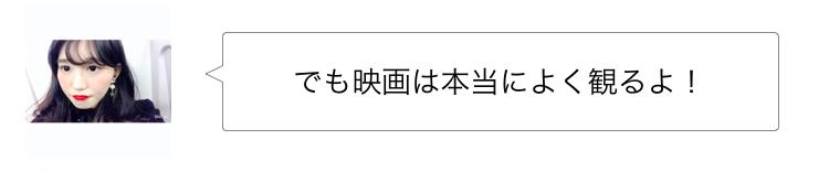 f:id:sayakasumi382:20170217171339p:plain